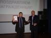 16-я Конференция РПА (2011 г.): вручение наград